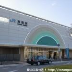 JR海南駅(東口)