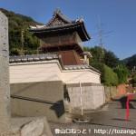禅林寺前の車道(海南市)