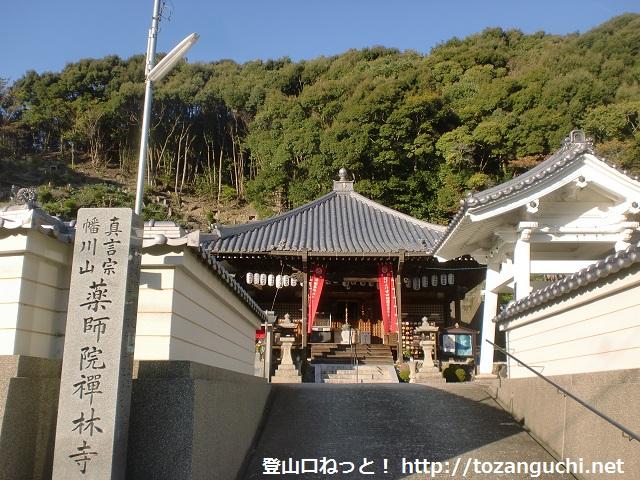 鏡石山・熊尾寺山の登山口 別所越え登り口にアクセスする方法