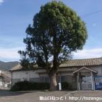 JR紀伊内原駅