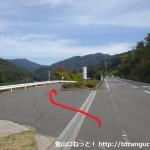 県道176号線から金魚茶屋・鹿ヶ瀬峠越え方面への分岐