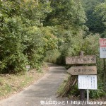熊野古道の金魚茶屋の公衆トイレから鹿ヶ瀬峠越えに向かう登山道入口