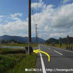 三尾登山口バス停西側の辻を左折