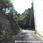 三尾登山口に向かう途中の防獣ゲートの先の高架下をくぐったところ