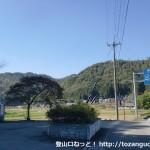 後川バス停(阪急バス)