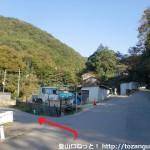 能勢妙見山の初谷渓谷コース(初谷川ハイキングコース)の入口