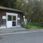 洲藻バス停(対馬交通)の画像