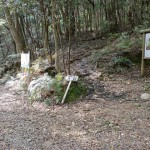 龍良山登山口(対馬)の画像