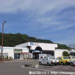 JR御坊駅