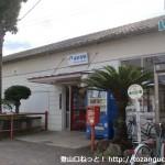 道成寺駅バス停(御坊南海バス)