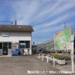 和佐駅バス停(日高川町コミュニティバス)