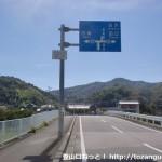 県道192号線と県道25号線の出合う交差点