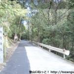 大滝川森林公園の御瀧神社入口