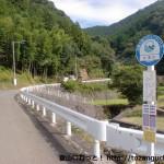 大滝川バス停(日高川町コミュニティバス大滝川線)