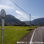 小釡本バス停(日高川町コミュニティバス)
