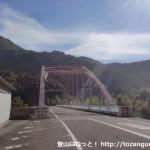 小釡本橋(日高川町)