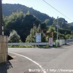 小釡本橋(日高川町)を渡った先で県道たかの金屋線に入るところ