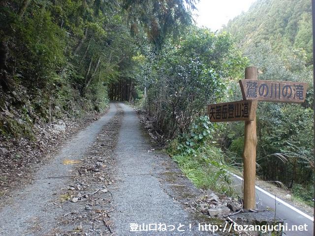矢筈岳・田尻城跡の登山口にアクセスする方法