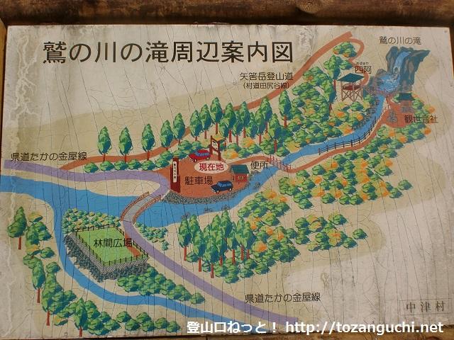 鷲の川の滝周辺の遊歩道マップ(日高川町)