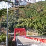 川原河の赤い欄干の橋