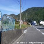 笠松バス停(日高川町コミュニティバス)