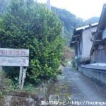 牛廻山(熊野古道の牛廻越え)の登山口(龍神温泉側)