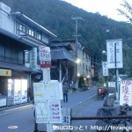 龍神温泉バス停(龍神バス・温泉街側)