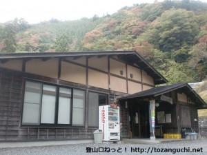 ヤマセミ温泉(和歌山県田辺市)