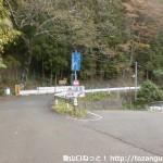 ヤマセミ温泉バス停(龍神バス)