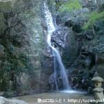奇絶峡の赤城ノ滝(不動滝)