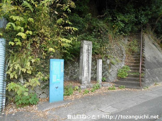 熊野古道の鮎川王子跡