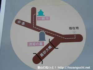清姫バス停そばの壁面に設置してある清姫の墓の案内板