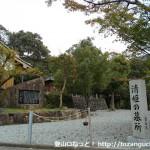 清姫の墓の入口前