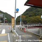 滝尻バス停(龍神バス・明光バス)