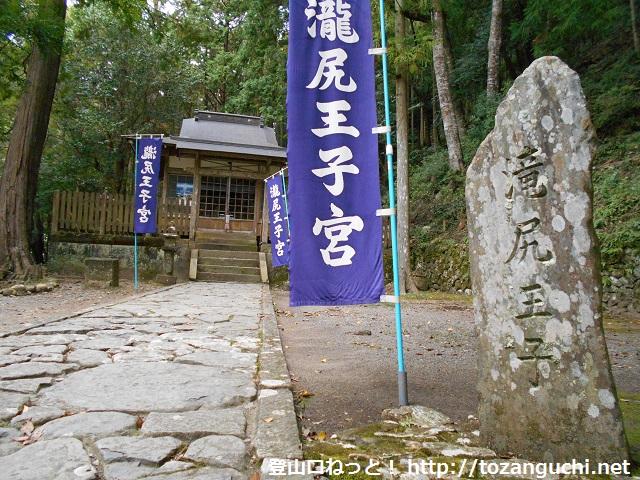 滝尻王子(熊野古道)に路線バスでアクセスする方法