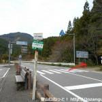 牛馬童子口バス停と熊野古道の入口