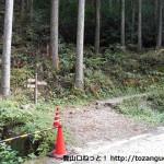 牛馬童子の登り口(牛馬童子口側の熊野古道入口)