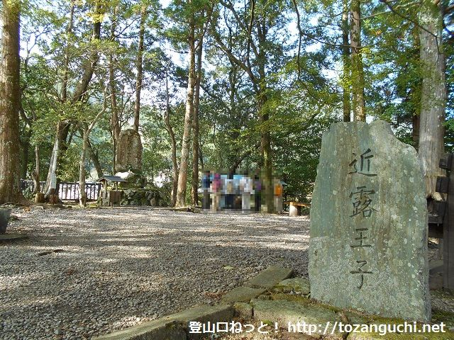 近露王子跡(熊野古道)