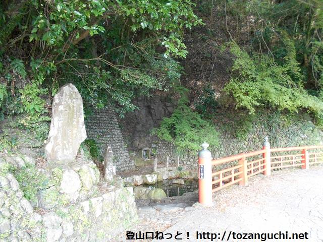野中の清水(熊野古道)