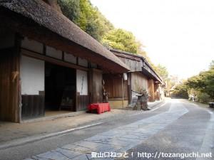 継桜王子のすぐそばにある古い町並み(熊野古道)