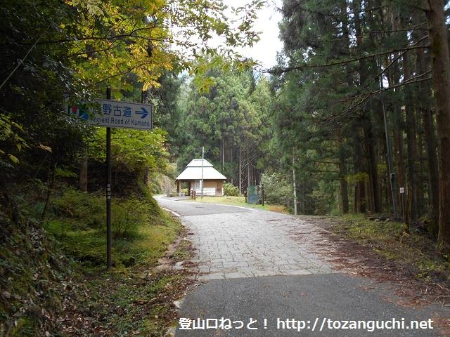 小広王子(熊野古道)と小広峠に路線バスでアクセスする方法