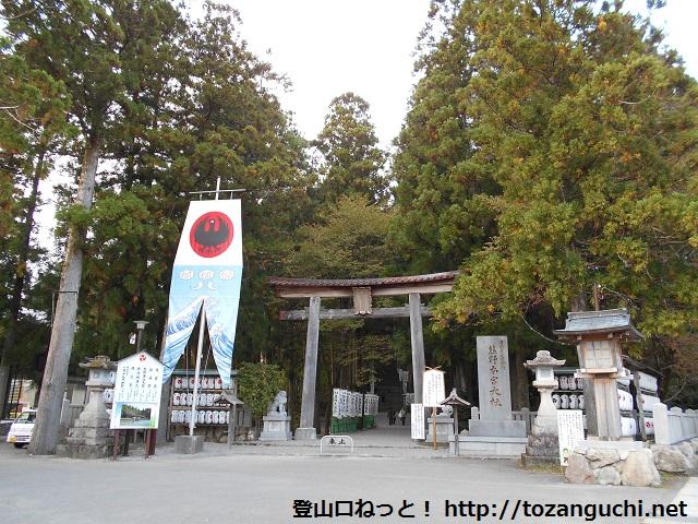 熊野本宮大社(熊野古道)に路線バスでアクセスする方法