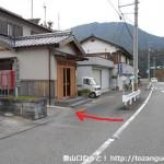 道の駅奥熊野バス停横の農協横から伏拝王子の方に入るところ