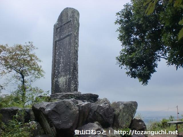甲山・四国山の登山口(二ノ宿跡と猿坂峠)にアクセスする方法