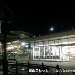 福山駅前バスのりば