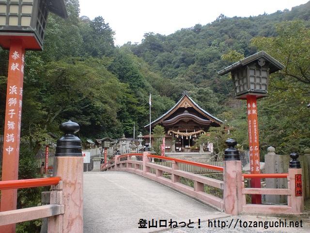 大頭神社(妹背の滝・経小屋山登山口)