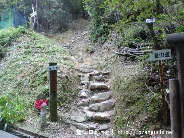 白木山登山口(広島)