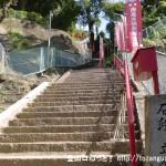 大師寺の参道の石段