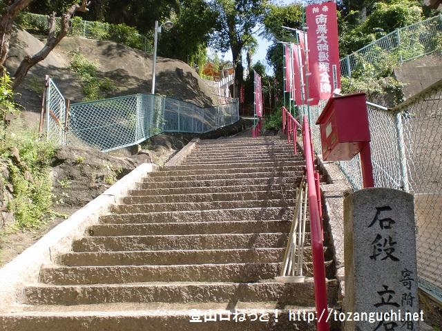 日浦山の登山口 大師寺にアクセスする方法