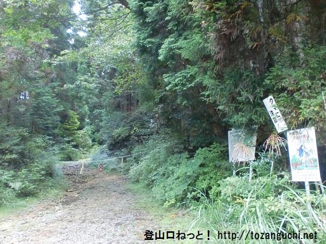 鷹ノ巣山・カンノ木山の登山口 県央の森公園にアクセスする方法